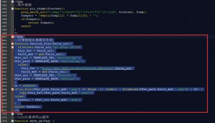 【模板】友情链接网址图标api接口更新